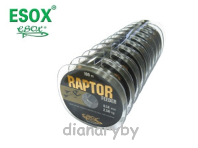 Silón Raptor Feeder